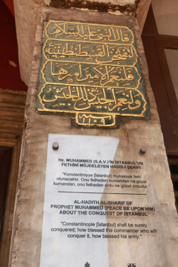 The Plaque on the Entrance to the Hagia Sofia, mentioning the Prophecy of the Holy Prophet