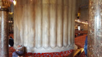 A pillar in the Blue Mosque. A combination of scale, detail and good taste which are breath-taking
