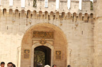 Entrance to the TopKapi Palace.