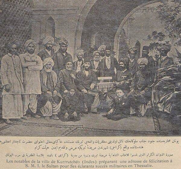 Muslims from Karachi in Istanbul to congratulate the victory of Ottoman Army in Ottoman-Greek War 1897